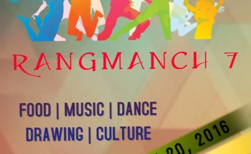 Rangmanch 7 – Call for Talent!