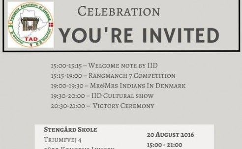 Rangmanch 7, You are invited!